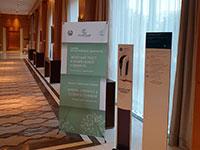 Серия стратегических диалогов Зеленый рост и изменение климата в Республике Узбекистан